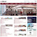 明星大学 英語サイト